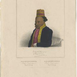 Antique Portrait of Adi Patti Mandura by Van de Velde (1844)